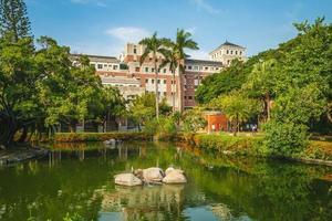 campus de l'université nationale cheng kung à tainan, taiwan photo