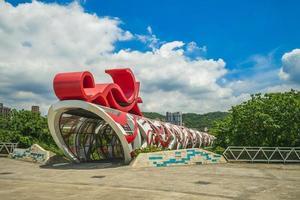 pont sanying longyao entre sanxia et yingge dans la nouvelle ville de taipei, taiwan photo