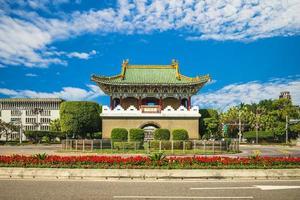 porte est de la vieille ville de taipei, taiwan photo