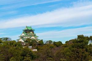 Château d'Osaka à Osaka, Japon photo