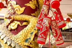 décoration du nouvel an chinois photo