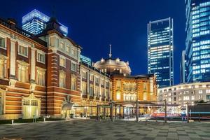 Tokyo ville à la gare photo