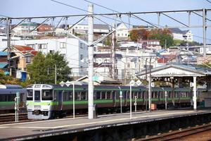 station de métro à hokkaido photo