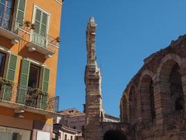 Amphithéâtre romain des arènes de Vérone photo