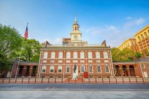 Independence Hall à Philadelphie, Pennsylvanie photo