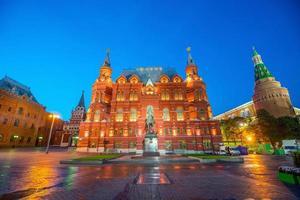 bâtiments historiques sur la place rouge à moscou photo