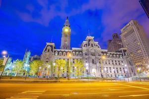 Paysage urbain du centre-ville de skyline de Philadelphie en Pennsylvanie photo