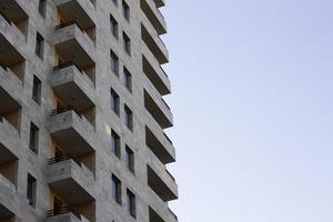 bâtiment moderne dans la ville photo