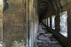 Preah Vihear, l'ancien monument des ruines du temple khmer au Cambodge photo