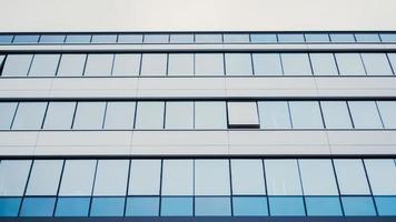 fond texturé perspective du bâtiment en verre photo