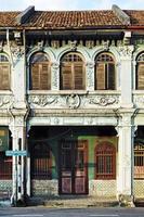 L'architecture coloniale malais chinois dans la vieille ville de Penang Panang en Malaisie photo