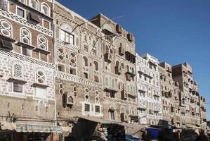 sanaa city vieille ville architecture traditionnelle bâtiments historiques vue au yémen photo
