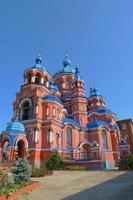 cathédrale de l'icône de kazan de la mère de dieu à irkutsk russie photo