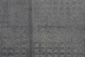 Tablettes de calligraphie dans la forêt de xian du musée des stèles de pierre, chine photo
