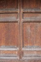 porte en bois dans le musée des arts populaires de tianshui en chine photo