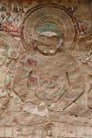 La peinture en relief de la grotte du temple la shao à tianshui wushan chine photo