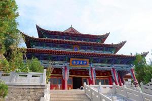 temple tulou de la montagne beishan, temple yongxing à xining en chine. photo