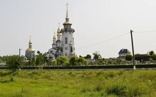 église chrétienne à la campagne photo