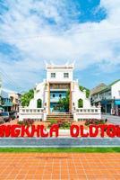 porte de la capitale de la vieille ville de songkla photo