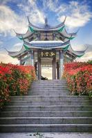 beau petit pavillon, Chine
