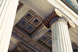 piliers de colonne à l'Académie d'Athènes, photo