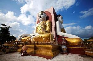 pagode kyaikpun photo