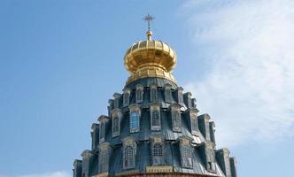 nouveau jérusalem dans la ville istra, environs de moscou, russie. photo