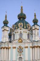 église st andrew à kiev. photo