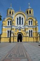 st. la cathédrale de Vladimir à Kiev photo