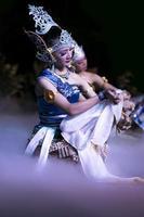 indonésie traditionnel danseur photo