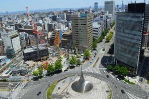 Nagoya photo