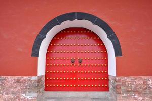 Porte du mausolée de Ming Xiaoling, Nanjing, Chine photo