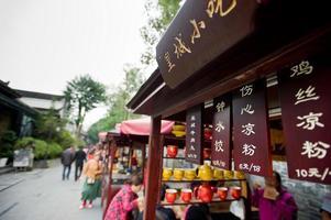 largeur de l'allée - rue commerciale de Chengdu, Chine photo