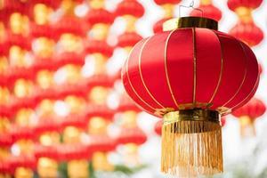 gros plan lanterne chinoise photo