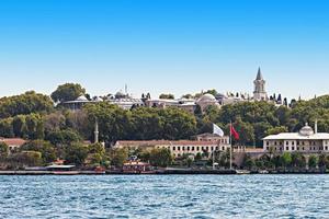 palais de topkapi photo