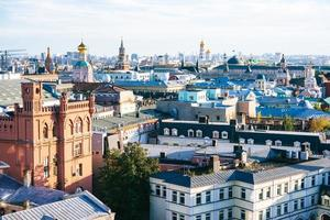 Moscou photo