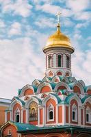 Cathédrale Kazan à Moscou, Russie photo