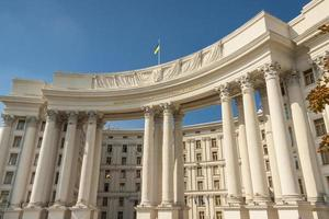 bâtiment ministère des affaires étrangères - ukraine, kiev. photo