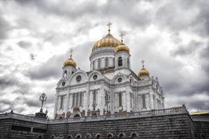 cathédrale du christ sauveur photo