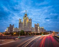 bâtiment de remblai de kotelnicheskaya photo