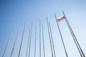 isolement de la russie photo
