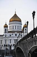 cathédrale du christ sauveur. photo