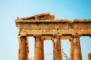 Parthénon à l'Acropole d'Athènes, Grèce photo