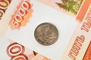 argent russe photo