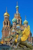 Saint-Pétersbourg, Russie photo