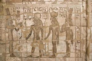 fresque égyptienne antique photo