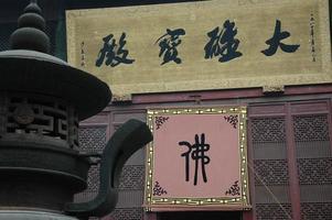 linying buddha temple en Chine
