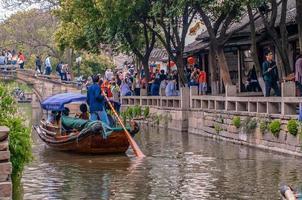 la plus ancienne ville d'eau de Chine photo