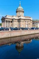 Saint-Pétersbourg photo