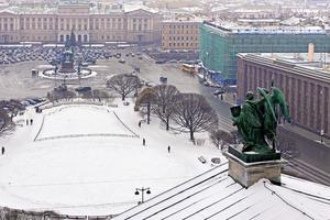 paysage urbain. Saint-Pétersbourg